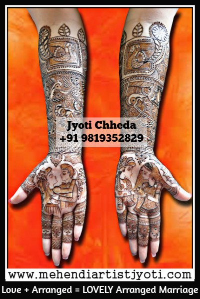 bridal-mehendi-designs-7.jpg